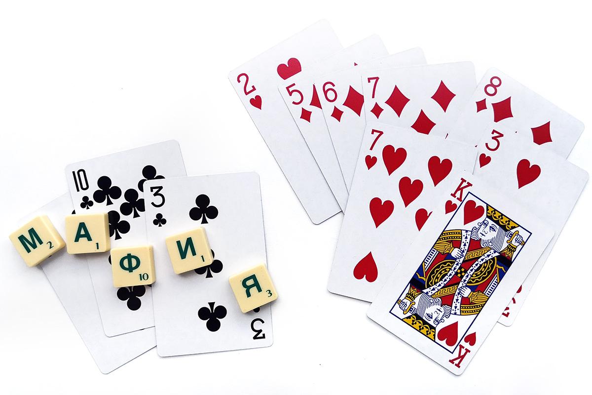Как играть в карты с самим собой как обыграть онлайн игровые автоматы