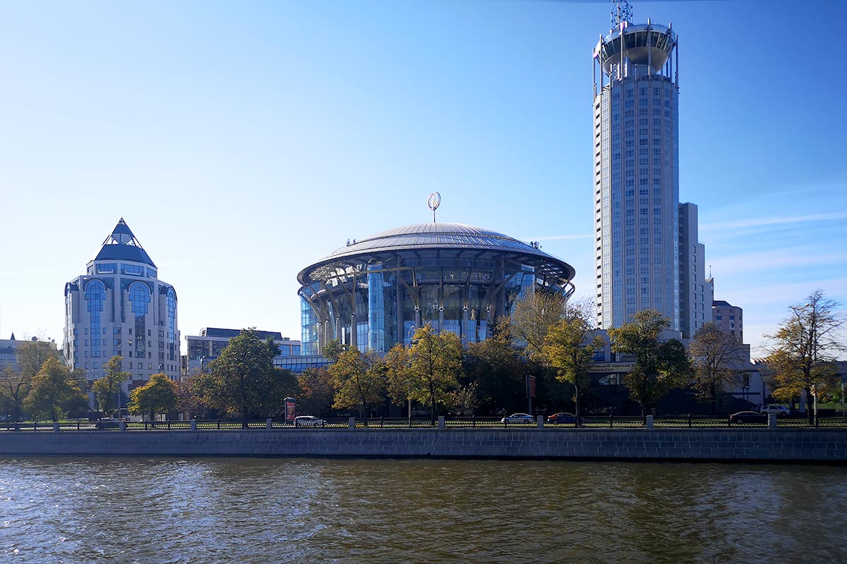 The Moscow International Performing Arts Center
