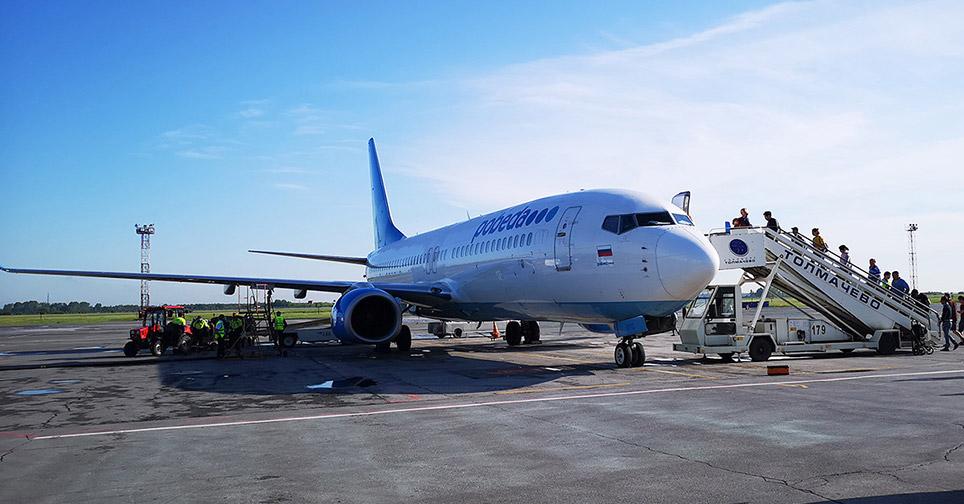 Пересадка с Самолета на Самолет Разных Авиакомпаний