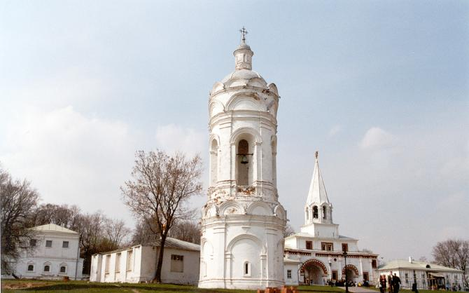 Bell-Tower of St.George
